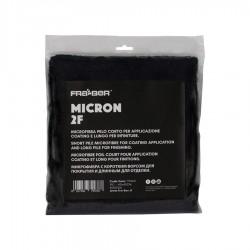Micron 2 Face